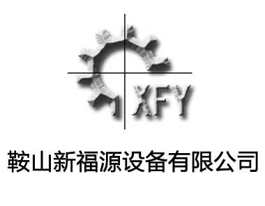 优发国际娱乐网址新福源设备有限公司
