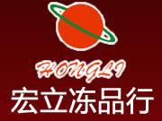 优发国际娱乐网址市鸿立西餐商贸有限公司