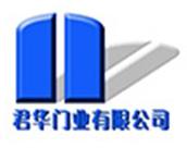 铁东区君华自动门厂